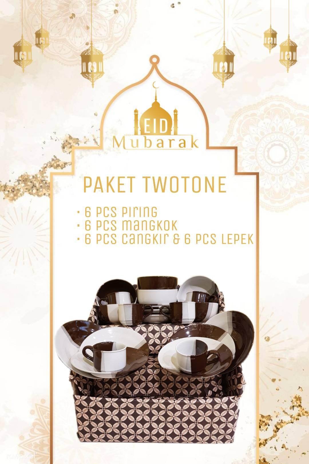 Parcel Twotone Coklat